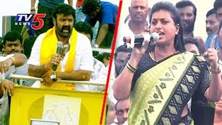 Roja Counter To Balakrishna Comments | MLA Roja Face to Face