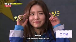 RM241 - Shin Se-Kyung Aegyo Cuts