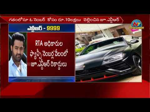 Junior NTR buys Car Number 9999 for this amount