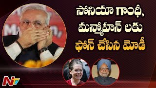 PM Modi calls Sonia Gandhi, Manmohan Singh on Coronavirus ..