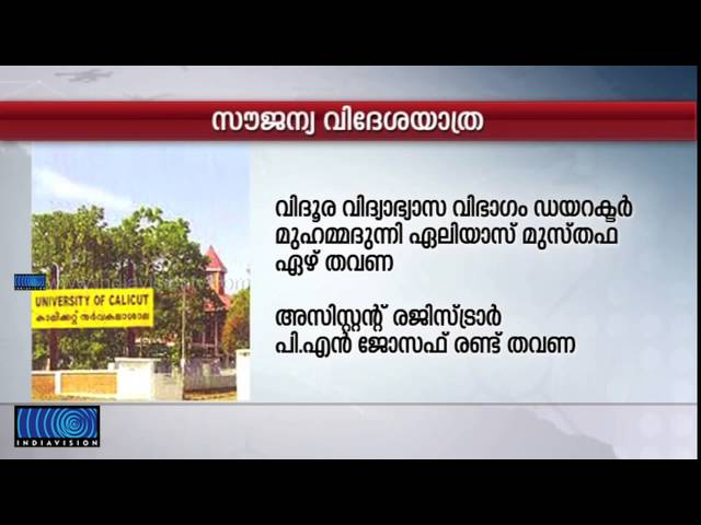 Conflict in Calicut University Syndicate about Approval to Cunselling Centres in Foreign Countires