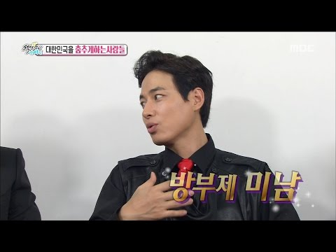 [Section TV] 섹션 TV - Lee Ji-hoon,