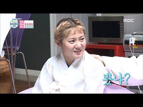 [HOT] Ms. Park Do-rae (Park Narae) into Yut nori's fun.,  나 혼자 산다 20180925