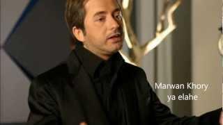 مروان خوري - يا الهي ترنيمة 2013