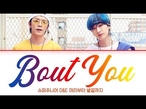 SUPER JUNIOR-D&E (슈퍼주니어 동해&은혁) -  머리부터 발끝까지 (`Bout you)  [Lyrics Color Coded Han/Rom/Eng/가사]
