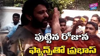 Watch: Prabhas Cheers Fans On His Birthday Celebrations..