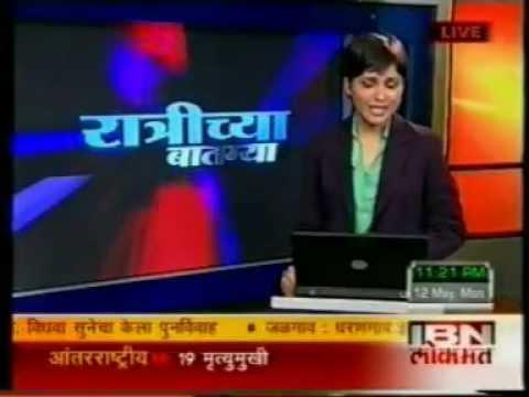 IBN Lokmat- News - Mr. Amlendu Purandare Arzoo.com