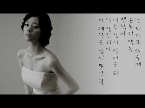 윤종신 - 너의 결혼식 (1992年)