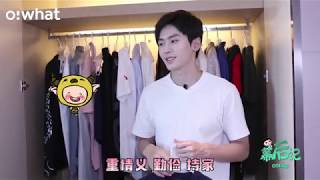 [English Subs] Making of Zhang Zhe Han's O!what Film (Behind-the-scenes) 张哲瀚偶像志幕后记