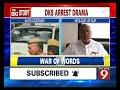 BJP is indulging in vendetta politics : Bayyapur