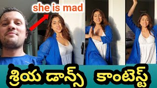 Tollywood actress Shriya Saran shares dancing video..