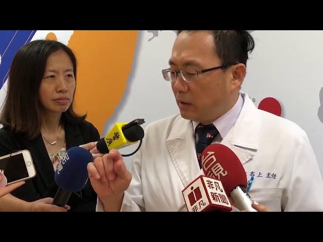 台灣國際醫療新亮點 《特管法》促生細胞治療產業鏈