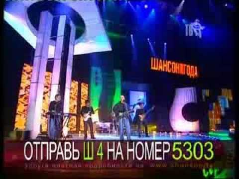 Сергей Трофимов-Ностальгия