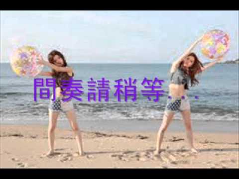 BY2-有沒有(有歌詞)