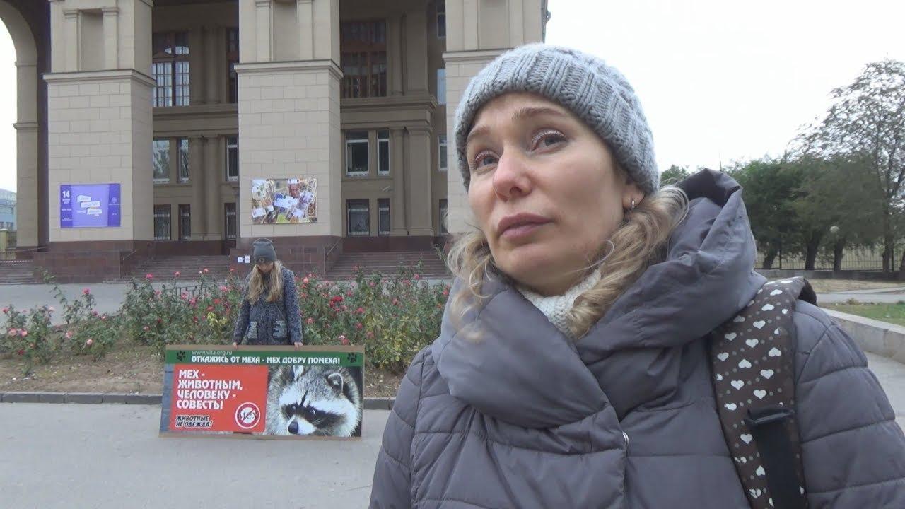 Зоозащитники Волгограда против убийства животных ради меха