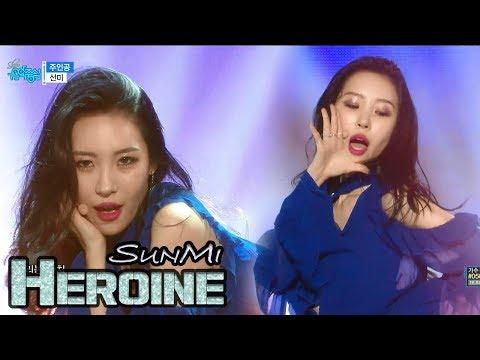 [Comeback Stage] SUNMI - Heroine, 선미 - 주인공 Show Music core 20180120