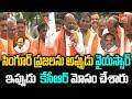 MP Bandi Sanjay Shocking Comments On YSR & KCR | Bandi Sanjay Vs KCR |Bandi Sanjay Padayatra |YOYOTV