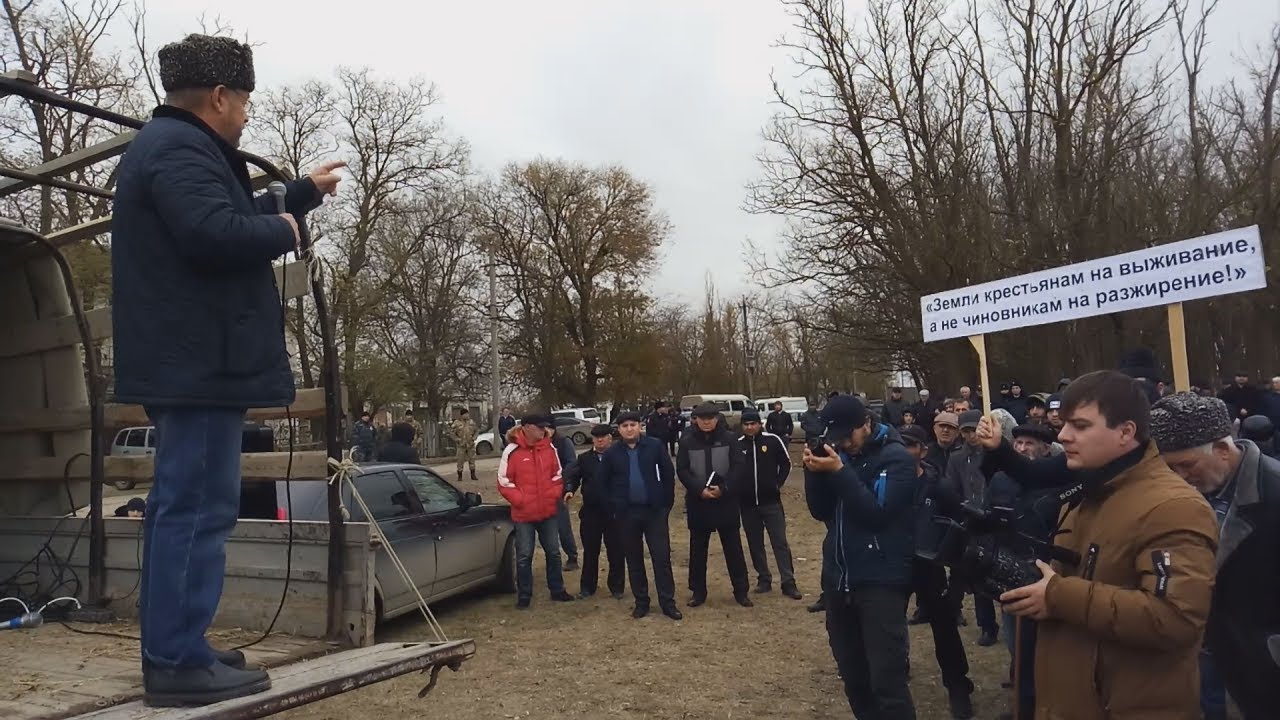 Жители Кизлярского района просят Васильева вернуть им землю