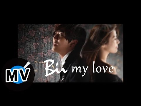 畢書盡 Bii - Be My Love (官方版MV)