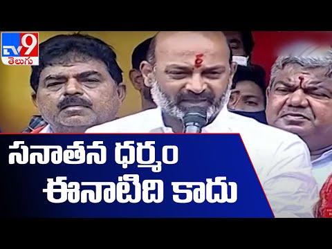 Bandi Sanjay speech at Lal Darwaza Bonalu- Vijayashanthi, DK Aruna