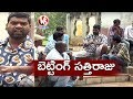 Bithiri Sathi Betting on Telangana Assembly Election Results