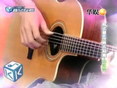 田馥甄Hebe - 你太猖狂 acoustic Live
