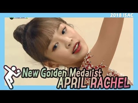 [Idol Star Athletics Championship] 아이돌스타 선수권대회 1부 - RACHEL, Show the perfect stage,  20180215