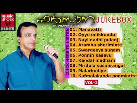 Peer Muhammed Mappila Songs Vol.2