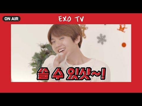 [V LIVE] EXO - 오늘 안주는 고추바샤샷이다ㅋ (EXO-L naming EXO's new key dance)
