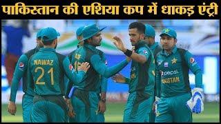 Asia Cup| Match 2| PAK v HK | पाकिस्तान ने हॉन्गकॉन्ग को 8 विकेट से पीटा l The Lallantop