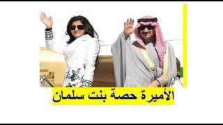 خادم الحرمين الشريفين الملك سلمان يحفظه الله     -