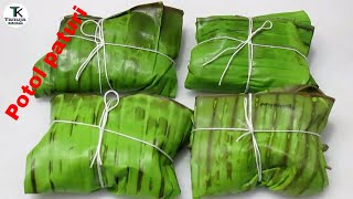 পটল পাটুরি | Potol Paturi Recipe | Potol Bhapa - Steamed Pointed Gourd Recipe