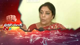 Renuka Chowdhury sensational comments on Casting Couch..