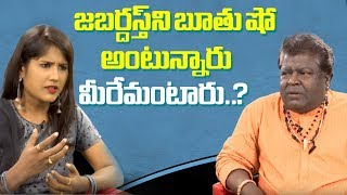 Jabardasth Apparao Reacts Over Negative Comments on Jabard..