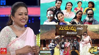Cash Latest Promo - - Raising Raju, Shanti Kumar, Naveen,..