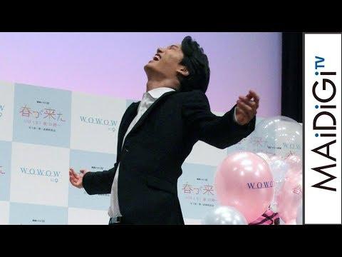 EXO・カイの即興ダンスに大歓声!倉科カナ「照れてる姿も可愛い」「連続ドラマW 春が来た」舞台あいさつ4