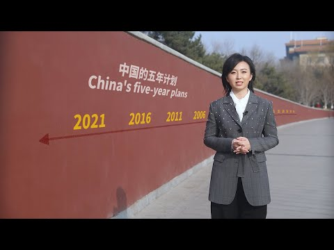 14th Five-Year Plan: How China guides development with five-year plans