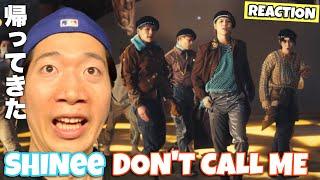 最強グループが遂にカムバック!!!SHINee 샤이니 'Don't Call Me' MVをリアクション!