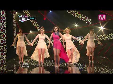 아이비_I Dance feat.우리 of 레인보우 (I Dance by Ivy feat.Woo Ri of Rainbow@M COUNTDOWN 2013.6.20)