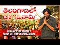Pawan Kalyan Recieves Huge Welcome in Telangana at Aswaraopeta