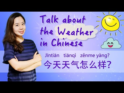 Talk about the weather in Chinese – Day 36:今天天气怎么样?| Learn Chinese for Beginners