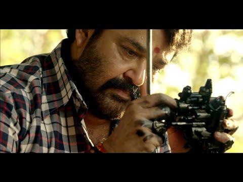 Janatha-Garage-Malayalam-Teaser