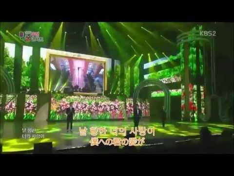 Paradise - EXO/첸(チェン), 백현(ベッキョン), D.O. [日本語字幕]