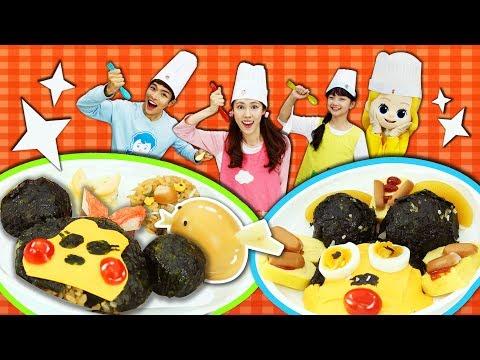캐리 캐빈 유니의 신나는 요리놀이! 미키마우스 미니마우스 도라에몽 귀요미 캐릭터가 주먹밥으로 변신 l 캐리와장난감친구들