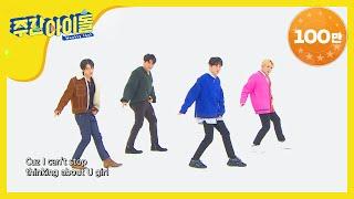 [Weekly Idol] 백 투더 데뷔! 슈퍼주니어 명곡 메들리 2020.ver l EP.445 (ENG/JAP)