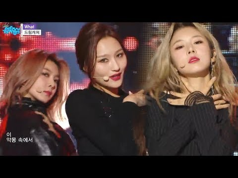 [HOT] Dreamcatcher  - What, 드림캐쳐 - What  Show Music core 20181020