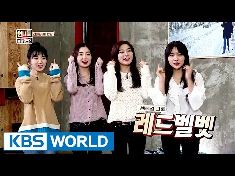 Red velvet appears at Unnie's house! [Sister's Slam Dunk Season2 / 2017.03.10]