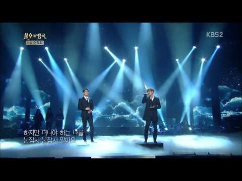 [HIT] 불후의 명곡2, 이장희(Lee Jang Hee) 편-S - 안녕(Hello).20150124