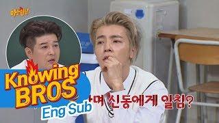 (눈물 주의) '감성 열정남' 동해(Dong Hae), '개인주의 성향' 신동(Sindong)에게 일침 아는 형님(Knowing bros) 100회