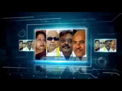 Tamil news today